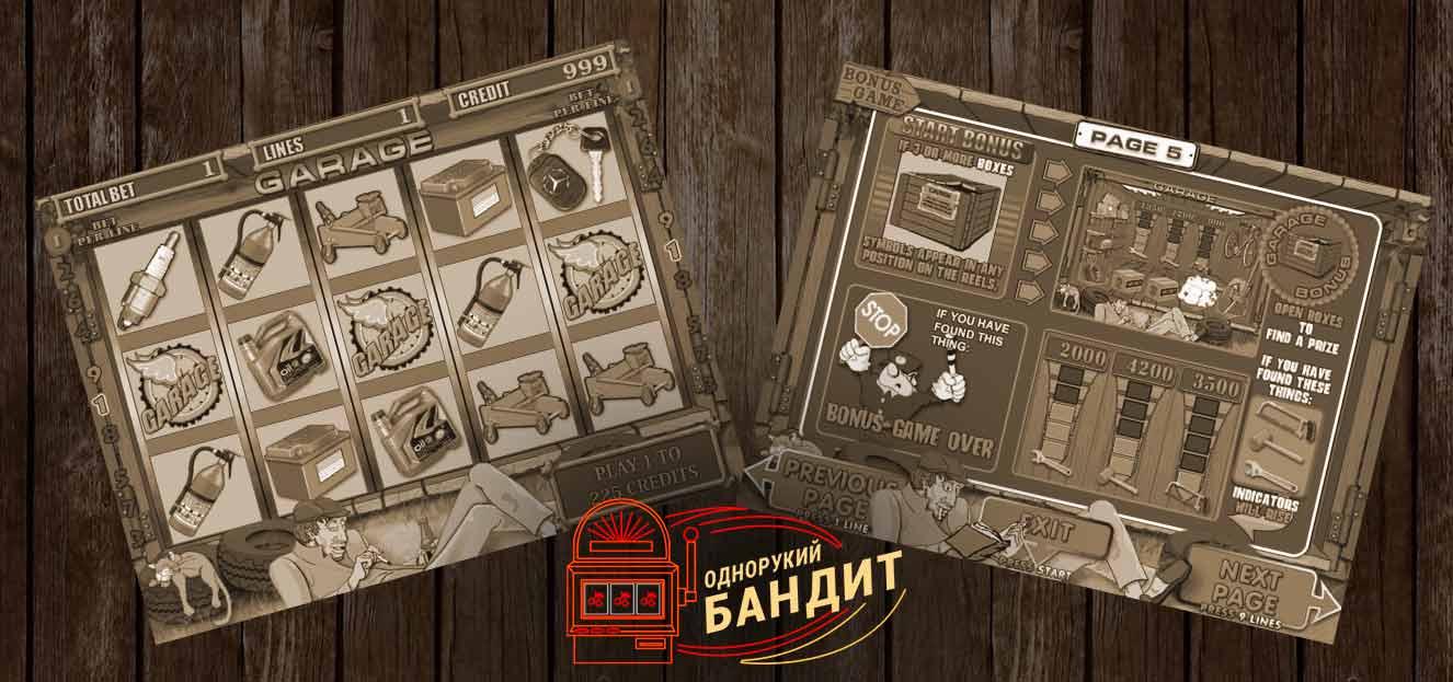 Игровые автоматы обезьянки Crazy Monkey играть бесплатно